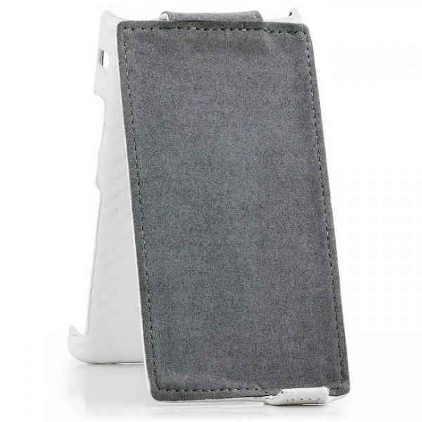 Carbon-Look Flip Case für Sony Xperia Acro S Weiß