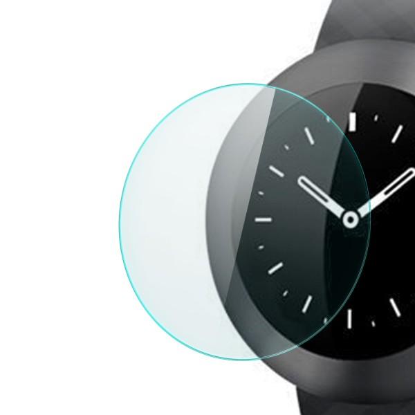 Displayschutzglas für Huawei Band Zero