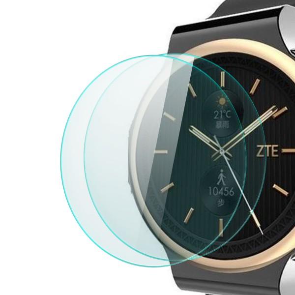 2x Displayschutzglas für ZTE Axon watch
