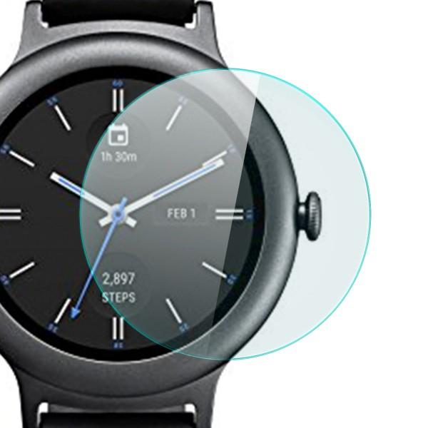 Displayschutzglas für LG Watch Style