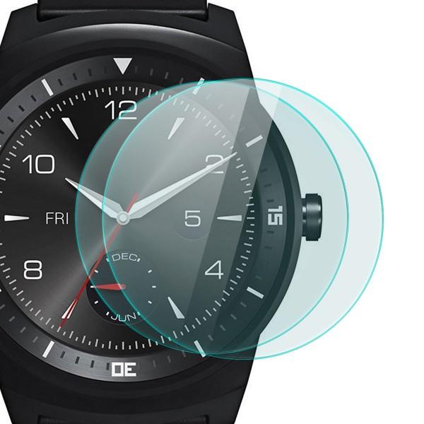 2x Displayschutzglas für LG Watch R W110