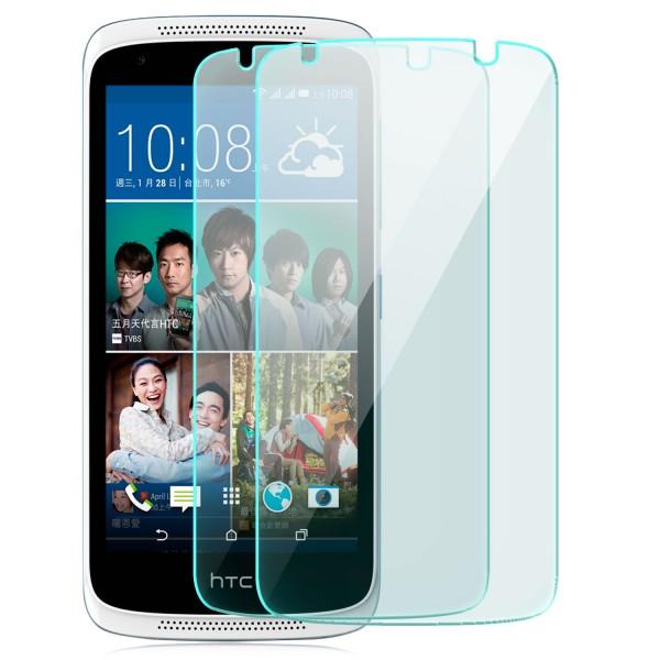 2x Displayschutzglas für HTC Desire 526G