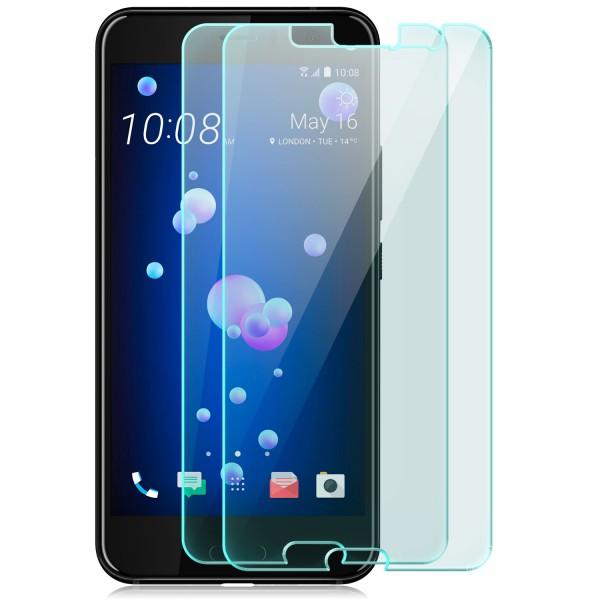 2x Displayschutzglas für HTC U11