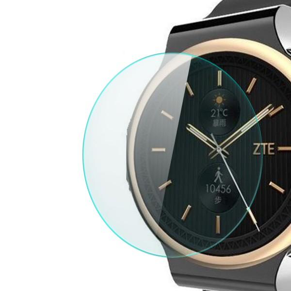 Displayschutzglas für ZTE Axon watch