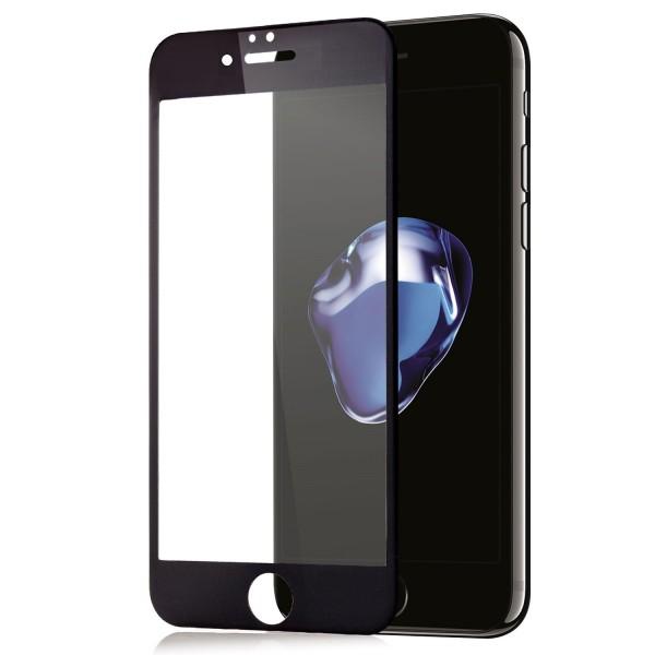 """1x Full Cover Displayschutzglas für Apple iPhone 8 Plus (5,5"""") - Schwarz"""