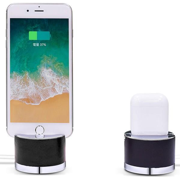 Zanasta Echtleder iPhone Docking Station Handy Halterung Ständer - Schwarz